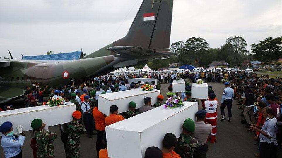 AirAsia: Οι κακές καιρικές συνθήκες πίσω από τη συντριβή του αεροσκάφους;