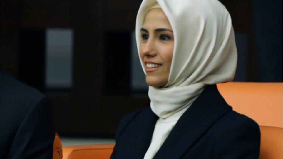 Τουρκία: Πολιτεύεται η κόρη του Ερντογάν;
