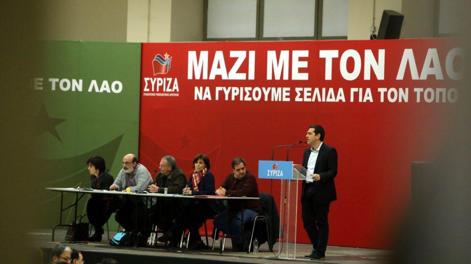 Kronen Zeitung: Οι δηλώσεις του Βερολίνου θα μπορούσαν να βοηθήσουν τον ΣΥΡΙΖΑ
