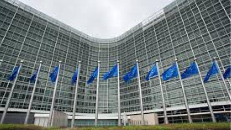 Ευρωπαϊκή Επιτροπή:  Η συμμετοχή μιας χώρας στην ευρωζώνη είναι αμετάκλητη