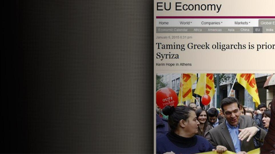 Σταθάκης στους FT: Ο ΣΥΡΙΖΑ θα συντρίψει τους «ολιγάρχες» των ΜΜΕ και του real estate