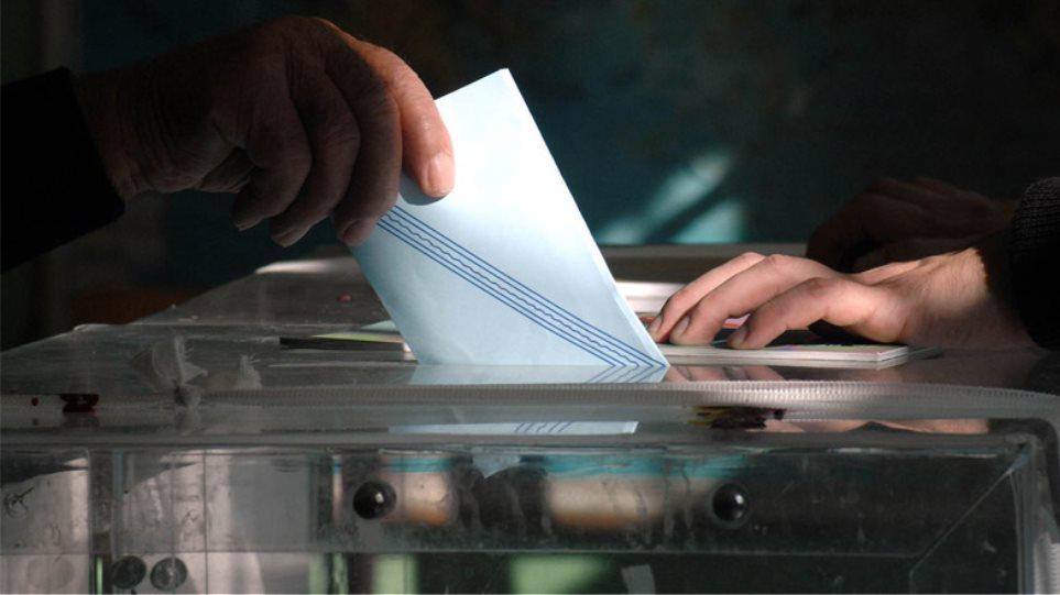Δείτε όλους τους υποψήφιους βουλευτές των εθνικών εκλογών 2015