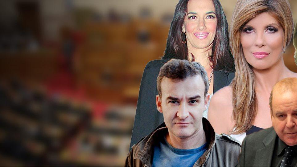 Celebrities στη Βουλή: Ποιοι τα κατάφεραν και ποιοι όχι