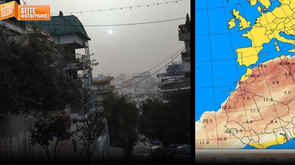 H αφρικανική σκόνη θα συνεχίσει να «πνίγει» την Ελλάδα