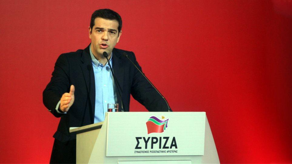 Τσίπρας: Το σχέδιο των δανειστών ήταν να οδηγήσουν την κυβέρνησή μας σε ανατροπή ή παράδοση άνευ όρων