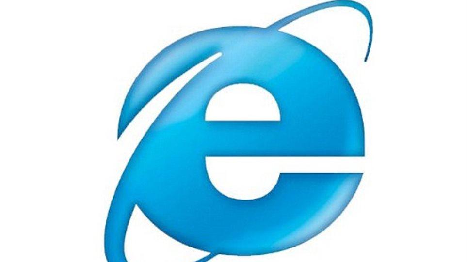 Η Microsoft ανακοίνωσε το τέλος του Internet Explorer