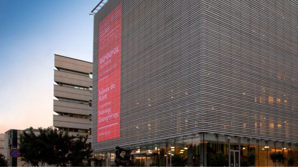 Βγαίνουμε Αθήνα: «Ρομαντισμός» στη Στέγη Γραμμάτων και Τεχνών