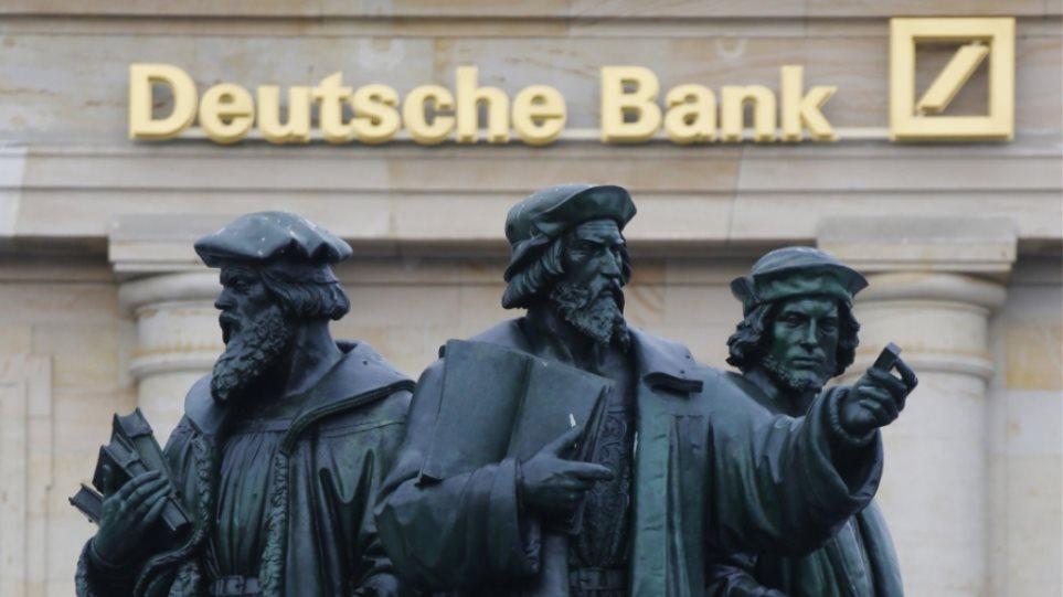Deutsche Bank: Αυτά είναι τα τρία εναλλακτικά σενάρια των διαπραγματεύσεων