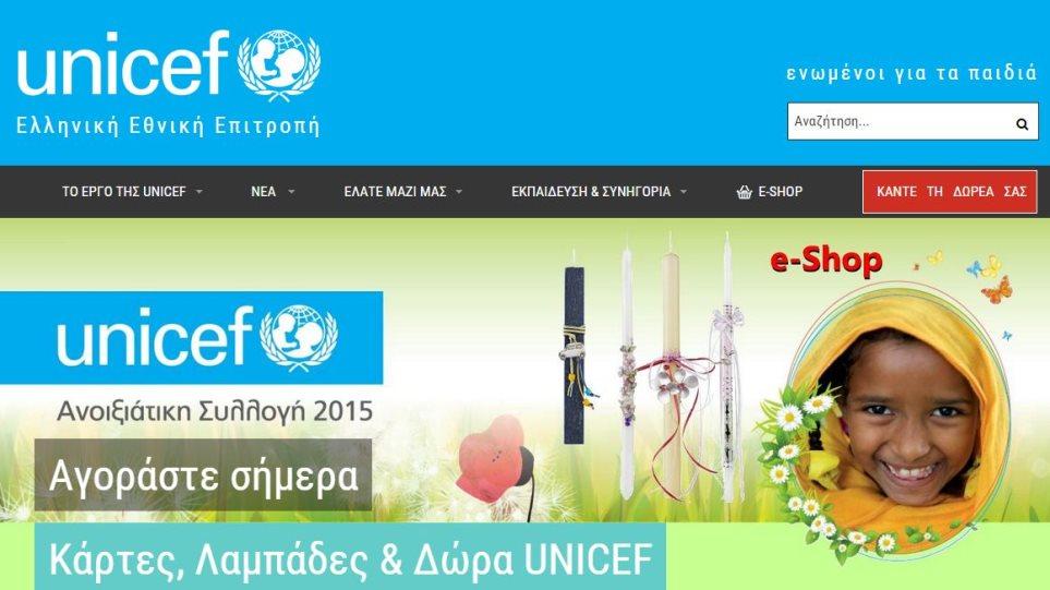 Κυκλοφόρησαν οι λαμπάδες και οι πασχαλινές κάρτες της UNICEF
