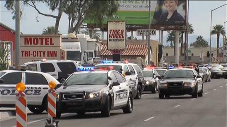 ΗΠΑ: Ένας νεκρός από πυροβολισμούς
