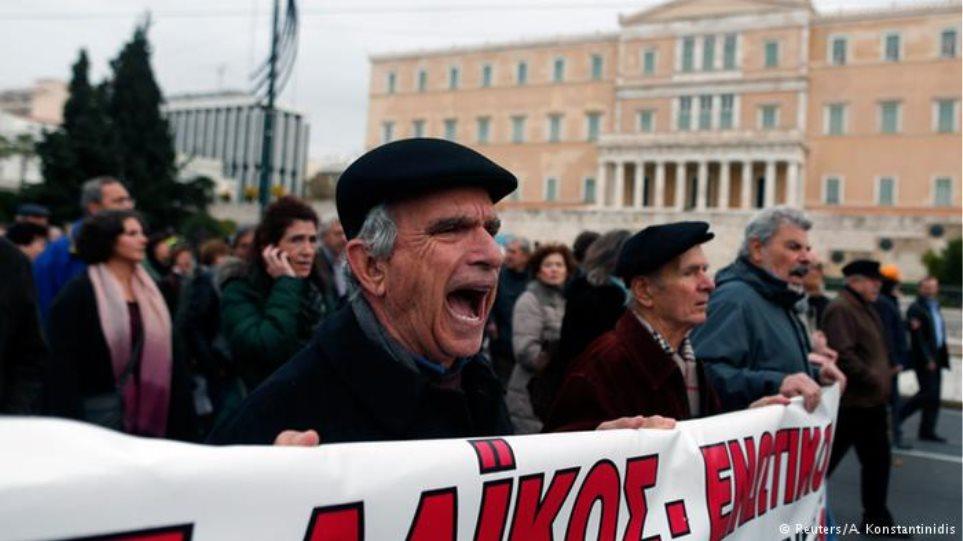 DW: 337% περισσότεροι φόροι στους φτωχότερους Έλληνες