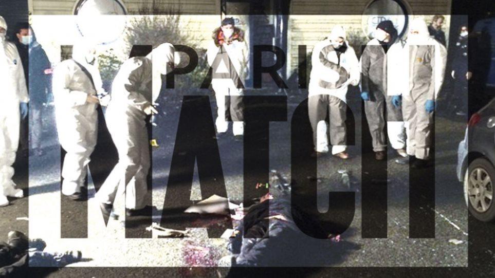 Το Paris Match δημοσίευσε τις φωτογραφίες των νεκρών τζιχαντιστών Κουασί
