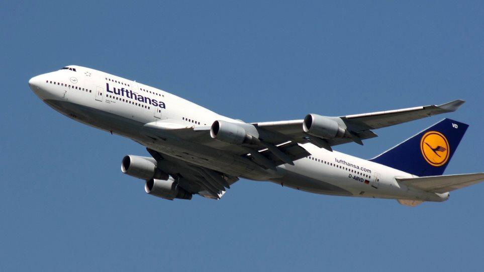 Lufthansa: Αυξάνει τις πτήσεις προς την Ελλάδα για τη θερινή περίοδο