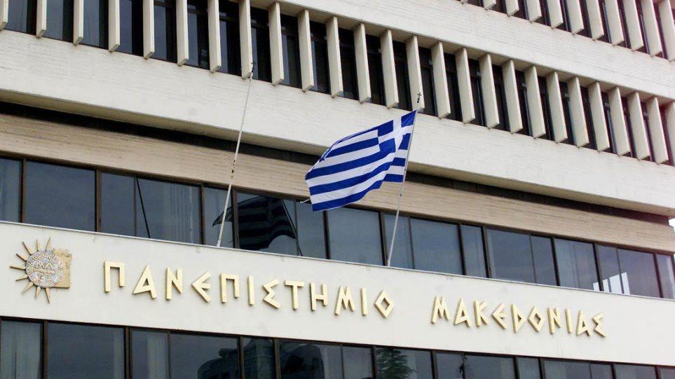 Παν. Μακεδονίας: Υψηλά τα ποσοστά της κυβέρνησης σύμφωνα με έρευνα