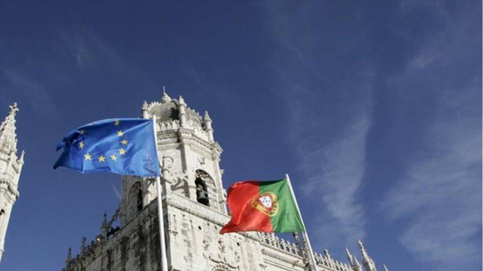 Πορτογαλία: Εξοφλεί τα δάνεια που είχε λάβει από το ΔΝΤ