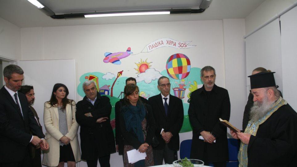 Μώραλης: Εγκαινιάζουμε με χαρά το κέντρο στήριξης παιδιού των χωριών SOS στον Πειραιά