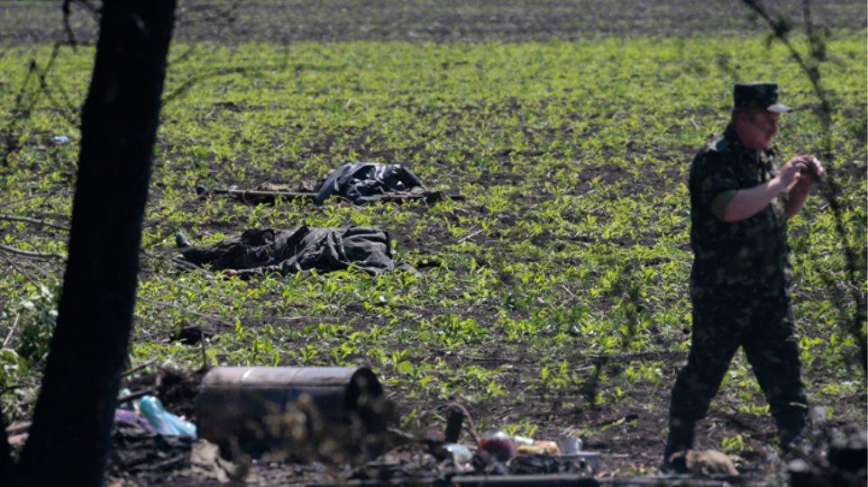 Ουκρανία: Ένας πολίτης νεκρός σε επίθεση που αποδίδεται στους αυτονομιστές