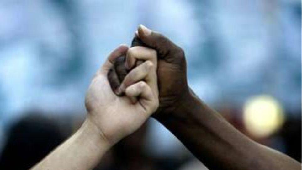 Συλλαλητήρια σε όλη τη χώρα για την Παγκόσμια Ημέρα κατά του Ρατσισμού