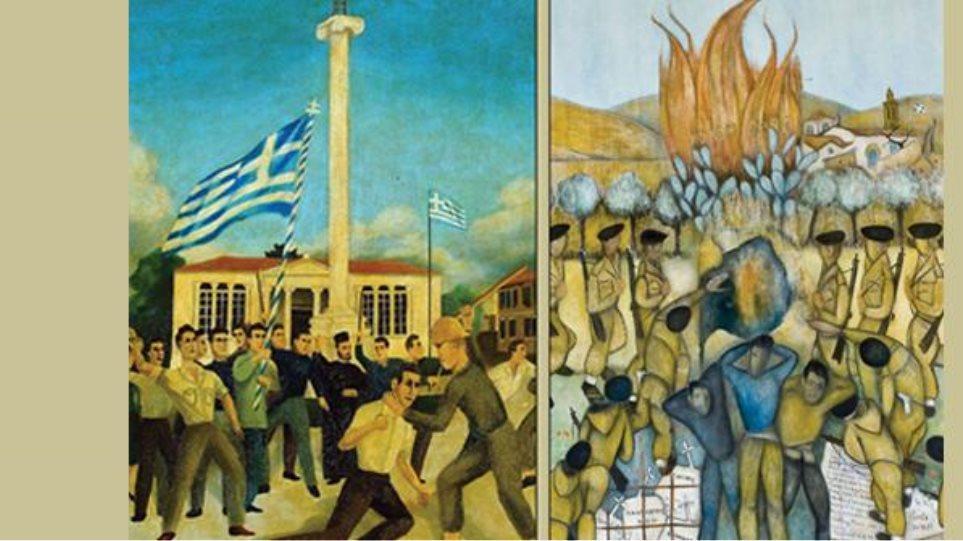 «Ήταν 1η Απριλίου...»! - 60 χρόνια από τον αγώνα της ΕΟΚΑ για ένωση της Κύπρου με την Ελλάδα