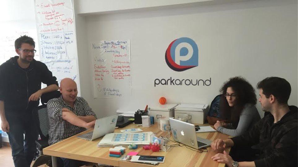 ParkAround: Η ελληνική εφαρμογή που σας βοηθά να παρκάρετε φθηνότερα