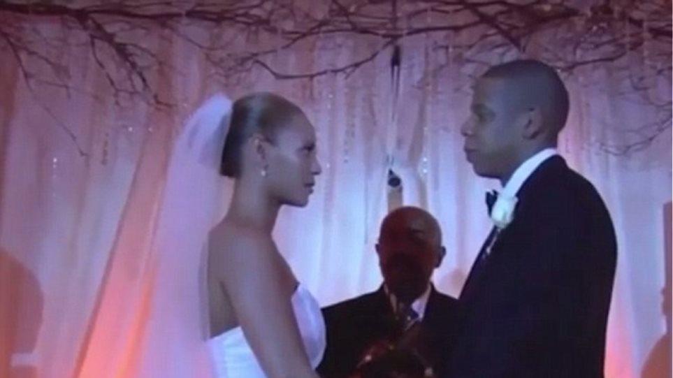 Δείτε βίντεο από τον κρυφό γάμο Μπιγιόνσε - Τζέι Ζι πριν από οχτώ χρόνια