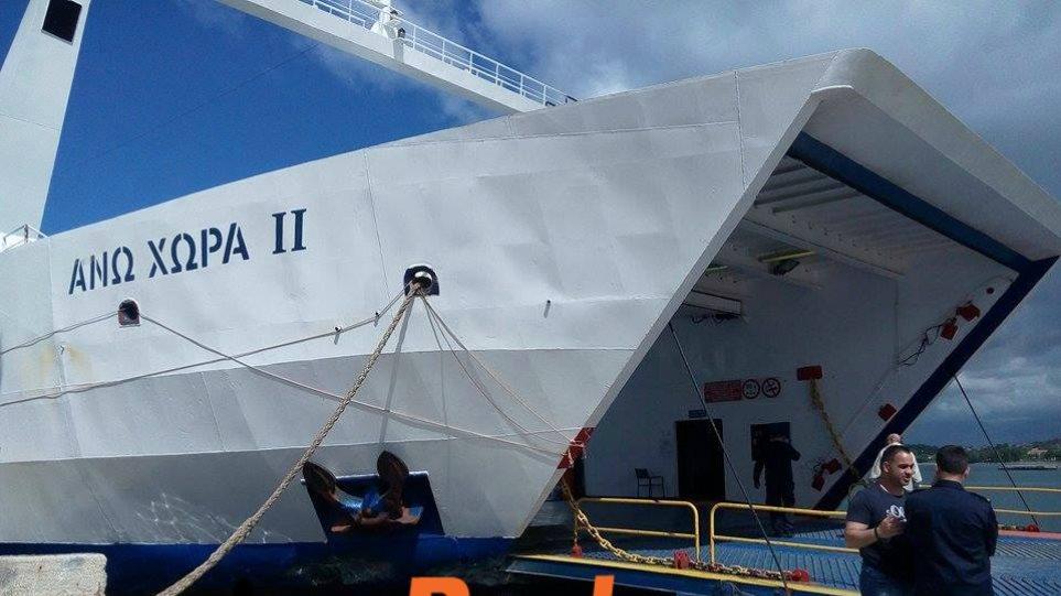 Ηγουμενίτσα: Με εκδορές οι μαθητές και οι υπόλοιποι τραυματίες από την πρόσκρουση του πλοίου