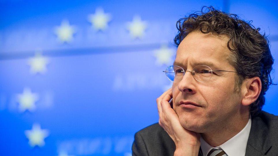 Ντάισελμπλουμ: Σίγουρα δεν θα υπάρξει συμφωνία στο Eurogroup της Δευτέρας
