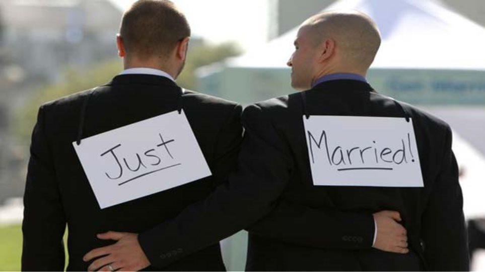 Αποτέλεσμα εικόνας για συμφωνο συμβίωσης ομοφυλων