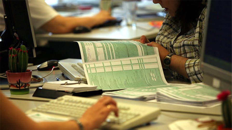 Οδηγός: Πώς θα συμπληρώσετε χωρίς λάθη την φορολογική δήλωση του 2015