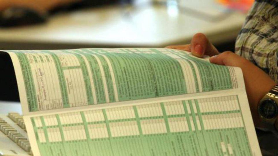 Δείτε τον αναλυτικό οδηγό για την συμπλήρωση και υποβολή των φορολογικών δηλώσεων