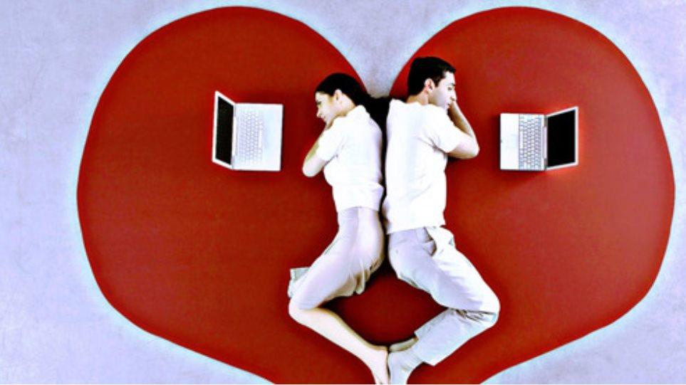 Η χρυσή σχέση ασφαλούς γνωριμιών