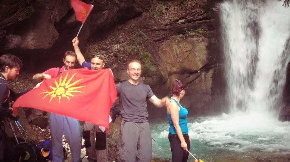 Νέα πρόκληση Μιλόσοσκι: Έβγαλε selfie με τον Ήλιο της Βεργίνας