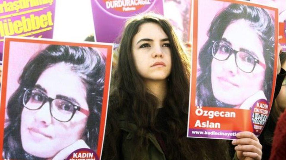 Τουρκία: Χίλιοι δικηγόροι στην δίκη για την βάναυση δολοφονία της 20χρονης φοιτήτριας