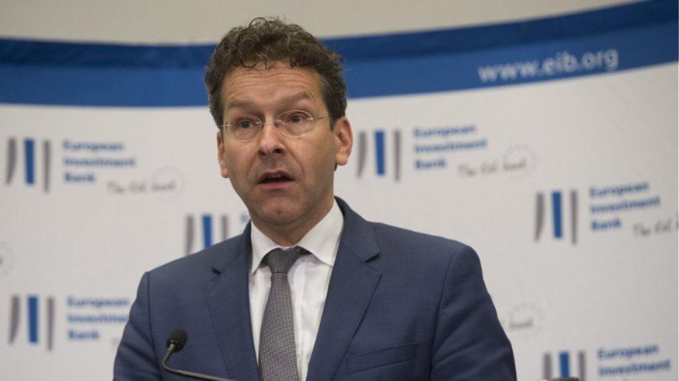 Ντάισελμπλουμ: Δεν μπορούμε να βοηθήσουμε την Ελλάδα, αν η ίδια δεν βοηθά τον εαυτό της