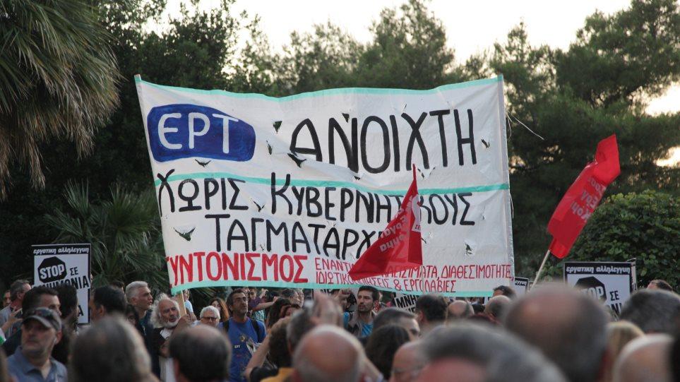 ΕΡΤ: Opening με παρέλαση υπουργών και βουλευτών μέσα κι έξω