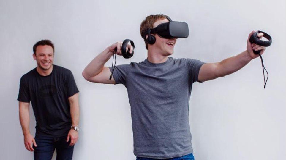Δείτε τον Mr. Facebook με γυαλιά εικονικής πραγματικότητας αξίας 2 δισ. δολαρίων