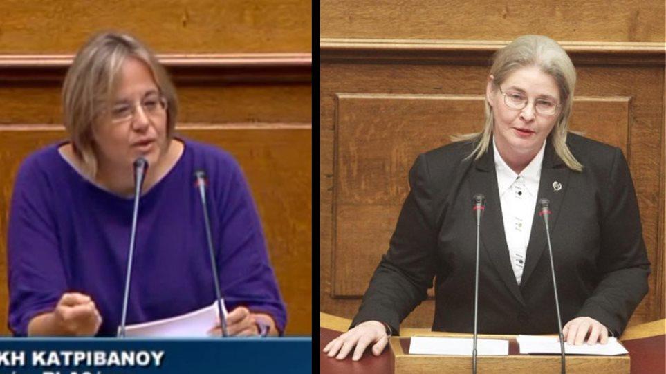 Βουλή - Κατριβάνου: Είστε νεοναζιστές - Ζαρούλια: Είστε σταλινικά μορφώματα