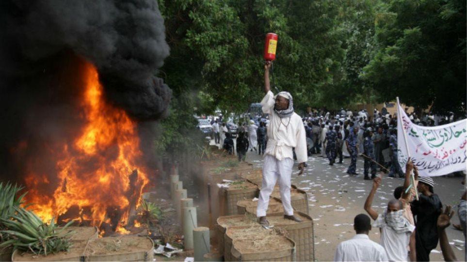 Σουδάν: Ένας νεκρός σε διαδήλωση στο Χαρτούμ
