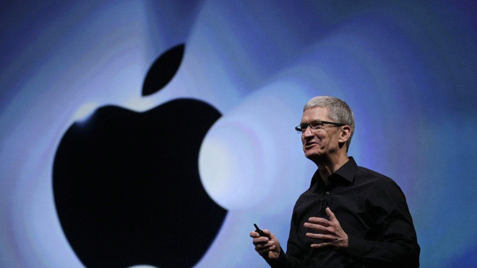 Εργαζόμενος της Apple προς τον Τιμ Κουκ: Μας φέρεστε σαν εγκληματίες!