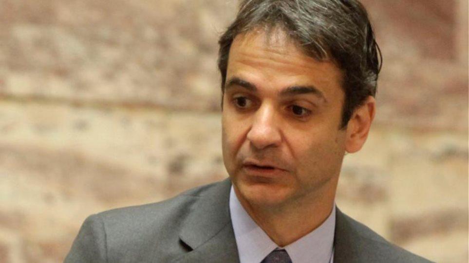 Κυριάκος Μητσοτάκης: «Εθνική καταστροφή» η μη επίτευξη συμφωνίας