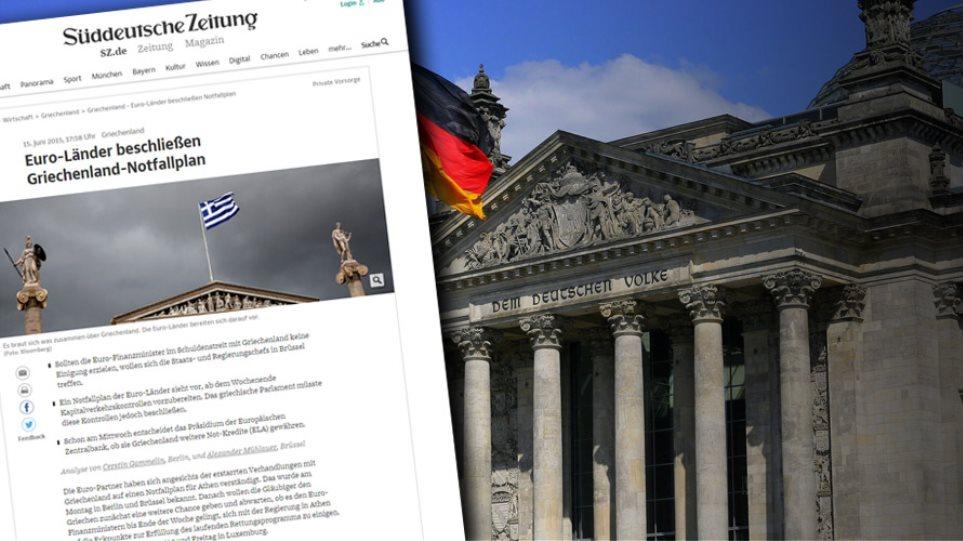 Σενάρια τρόμου από Βερολίνο για νόμο που θα ελέγχει την κίνηση κεφαλαίων