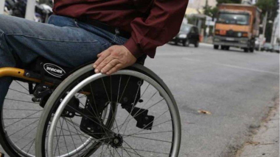 Συγκέντρωση ατόμων με αναπηρία έξω από τα κεντρικά του ΙΚΑ