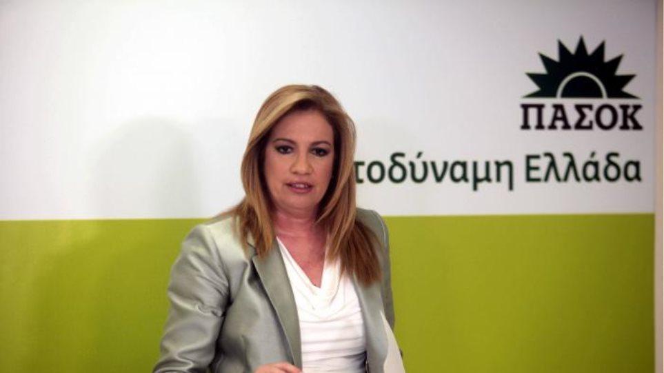 ΠΑΣΟΚ: Αλλάζει σελίδα με νέα πρόεδρο τη Φώφη Γεννηματά
