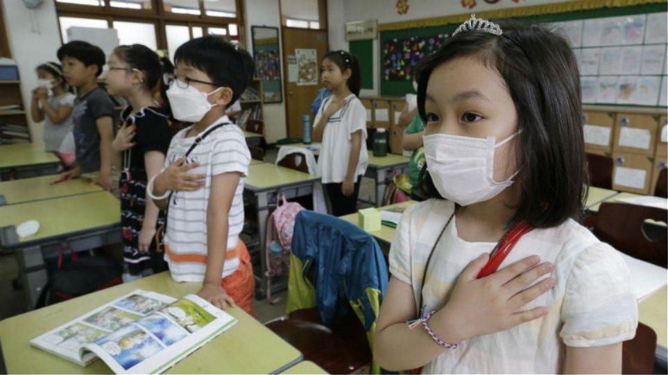 Ν. Κορέα: Άνοιξαν ξανά τα σχολεία υπό τον φόβο του MERS