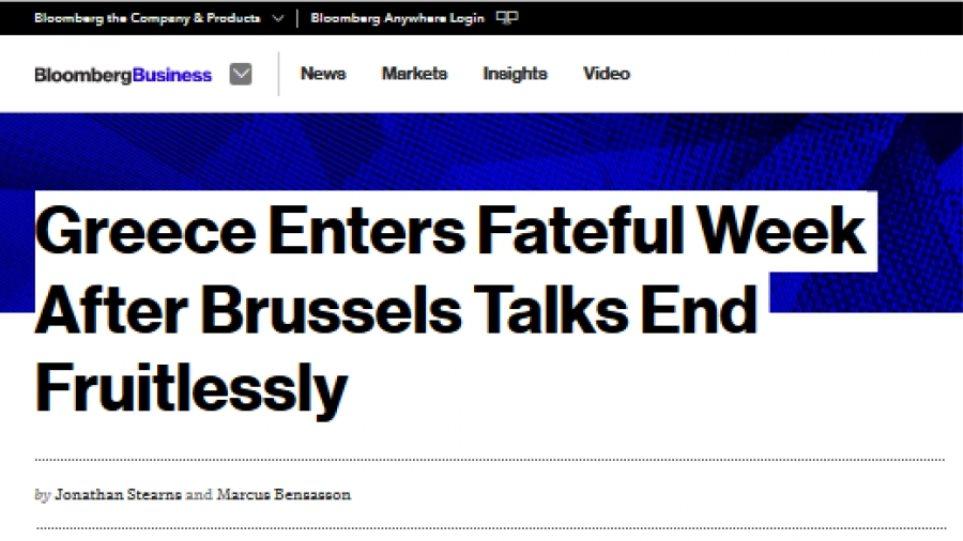 Bloomberg: Η μοιραία εβδομάδα της Ελλάδας