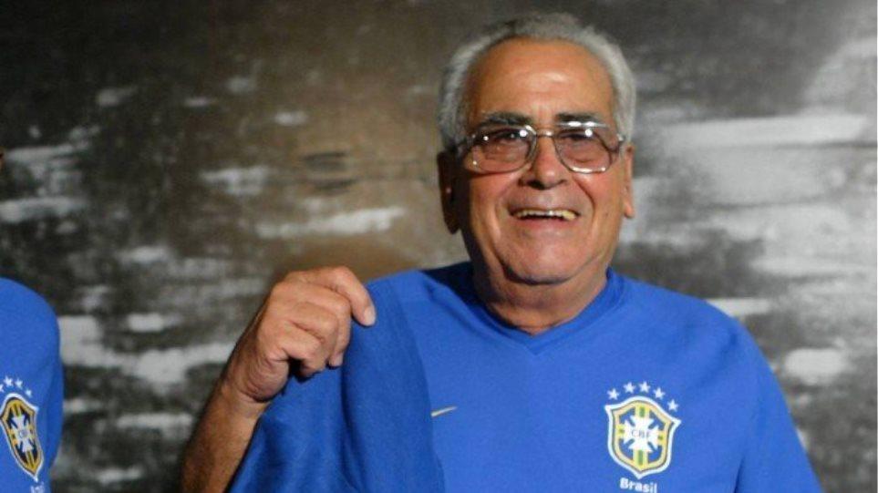 Απεβίωσε ο θρύλος του βραζιλιανικού ποδοσφαίρου Ζίτο