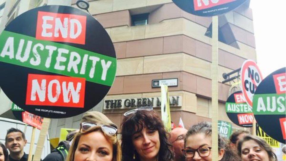 «Δώστε τέλος στη λιτότητα» φωνάζουν δεκάδες χιλιάδες στο Λονδίνο
