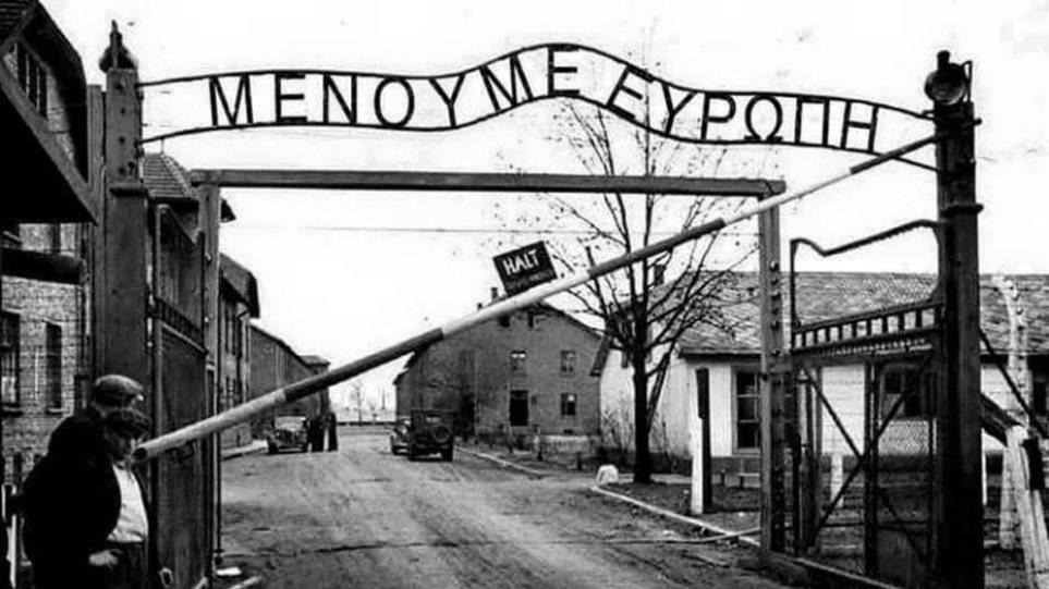 Οργή των Εβραίων της Ελλάδας για τη φωτογραφία βουλευτή των ΑΝΕΛ με το Άουσβιτς