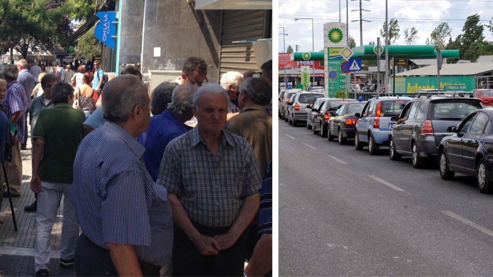 Συνταξιούχοι στημένοι έξω από τράπεζες - Ουρές από νωρίς σε βενζινάδικα