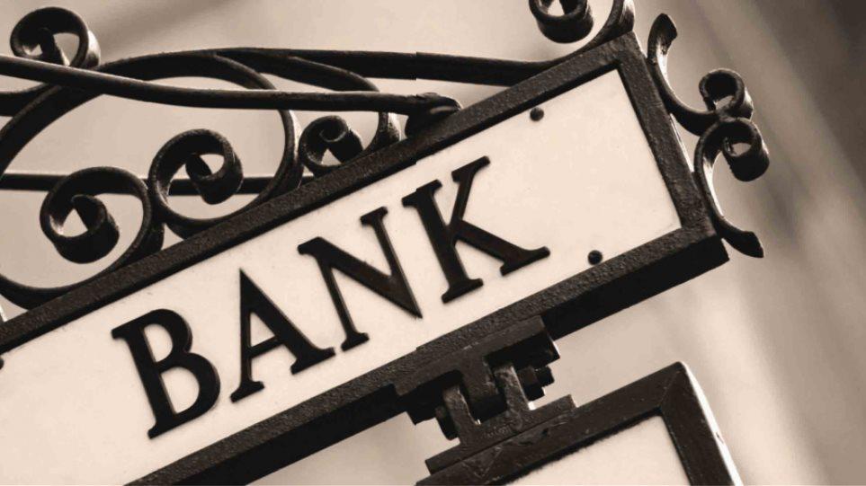 Σε ιδιώτες οι τράπεζες – Αλλαγές στο πτωχευτικό